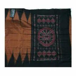 Ethnics Land 5.40 - 5.50 mtr Handloom Pochampally Ikkat Mercerized Cotton Saree