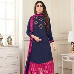Fancy Embroidery Patiyala  Salwar Suit