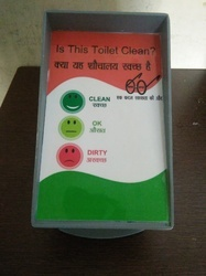 Toilet Feedback Machine With Gsm
