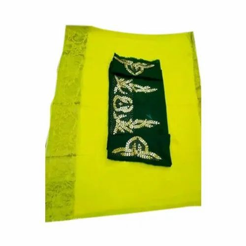 Party Wear Pure Designer Georgette Saree, Packaging Type: Plastic Bag