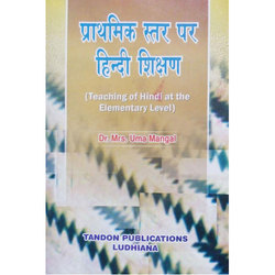 ETT Hindi Book