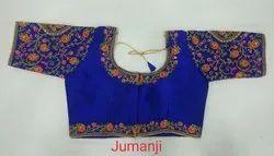 Jumanji Embroidery Work Blouse