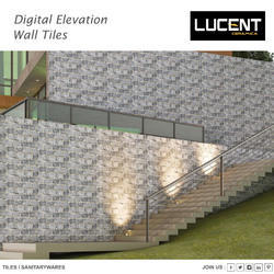 Lucent Rectangular Color Wall Tiles, Size: 25 x 60 Cm, Packaging Type: Box