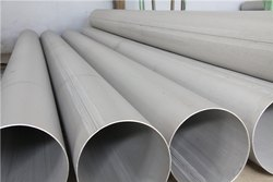 SS 317L Seamless IBR Pipes