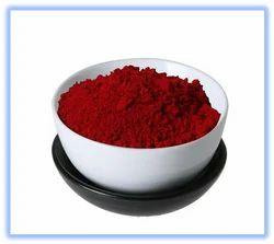 Adenosyl Cobalamin / Vitamin B12