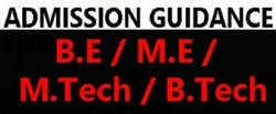 BE/ME/B.Tech/M.Tech Admission