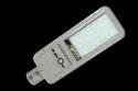 Rayon LED Street Light 50 Watt