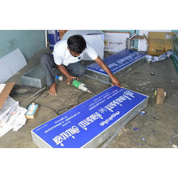 Sign Board Fitting Service