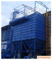 Steel Plant Dust Collector