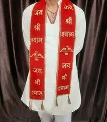 Jai Shree Shyam Dupatta