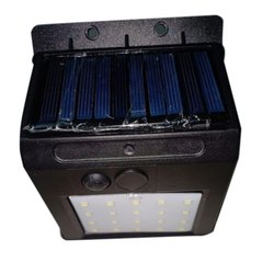 Star3 Solar Lantern