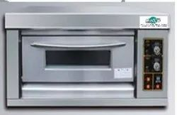 2 Tray Gas Oven