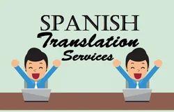 Hyderabad Spanish Translator in Mumbai