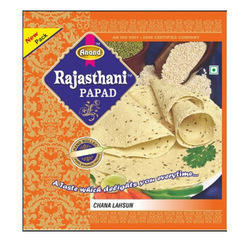 5 Chana Lahsun Papad