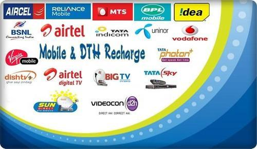 Mobile & Dth Recharge Business in Maninagar, Ahmedabad | ID