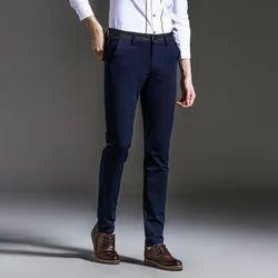 Flat Trousers Mens Slim Fit Plain Trouser