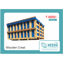 Rectangular Plain Wooden Crate