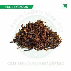 Gul-E-Gaozaban (Borage, Bugloss, Beebread, Burrage, Starflower, Himhim, Hamham, Abu Araq)