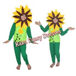 Kids Yellow Double Shade Flower Costume