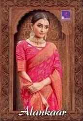 Shangrila Alankaar Vol-2 Designer Silk Saree Catalog Collection at Textile Mall