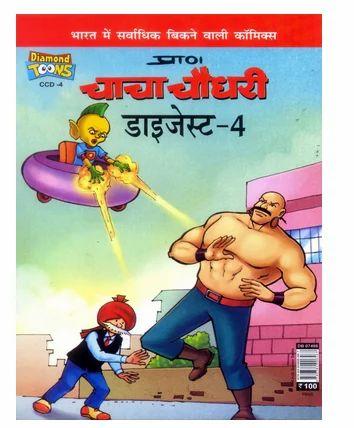 Chacha Chaudhary Hindi Books - Chacha Chaudhary And Jibrano Hindi
