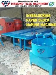 Interlocking Paver Block Making Machinery