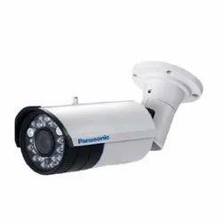Panasonic Pro HD  2 MP 4 HD IR Dome Camera   4ch HD DVR Kit