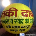 Spherical Shape Sky Balloon