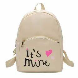 Kids Printed Canvas School Bag, Capacity: 21L