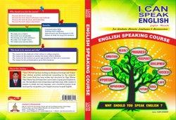 Vijay Dhiwar I Can Speak English Course Book