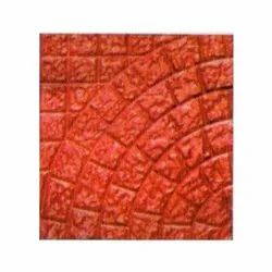 Natural Stone Decorative Tiles, Thickness: 20-25mm, Size/Dimension: 12x 12inch