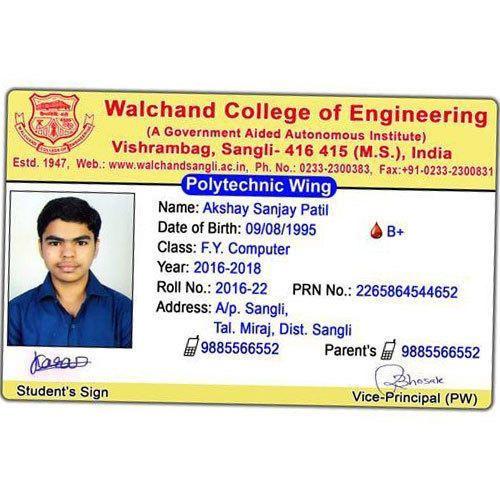 Id 6 Creations Pvc Rs 15455284230 Student Cards Rajiv piece Id Rectangular