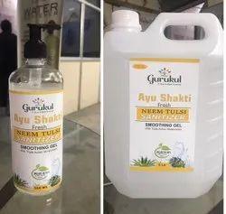 Hand Sanitizer(Gurukul) (Herbal) 500ml-5ltr