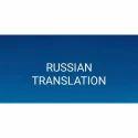 Russian Translation And Interpretation Service In Vadodara