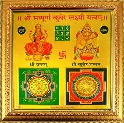 Golden Wooden Frame Shree  Kuber Laxmi Yantra, Packaging Type: Box, Size: 27 x 27 Cm