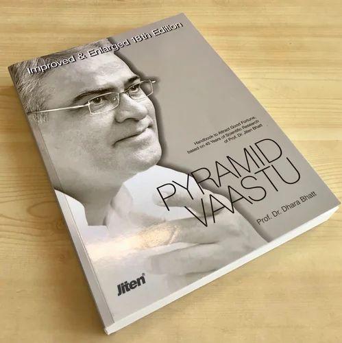 Vastu Pyramid Yantra - Pyramid Vaastu - Hand Book