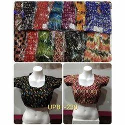 Party Wear Machine wash Ladies Cotton Printed Half Sleeve Blouse, Size: Freesize