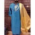 Ladies Blue Georgette Salwar Kameez Suit