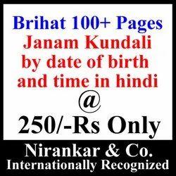 Hindi Male Female Janam Kundali Service, Age: 2 Years Above