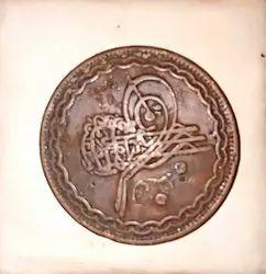 Old Coins in Ahmedabad, पुराने सिक्के