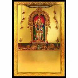 Gold Foil Ayyappa Calendar