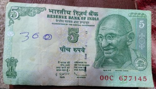 Sell Old Coins Note's