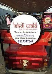 E Rickshaw Branding Service, in Delhi