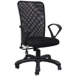 Black Revolving Executive Office Chair