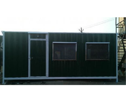 Galvanized Bunk House