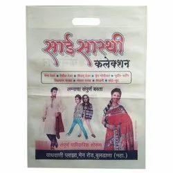 D Cut Packaging Bag
