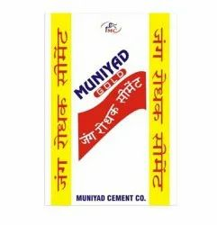 PPC (Pozzolana Portland Cement) Cement, Packaging Type: PP Sack Bag, Cement Grade: General High Grade
