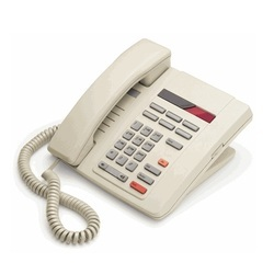 Analog Key Telephone Systems