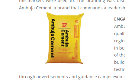 Ambuja Cement, अंबुजा सीमेंट, Cement And Concrete