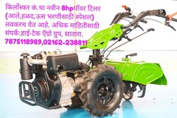 Kirloskar MinT 8hp Deluxe Power Tiller